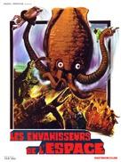 Space Amoeba - Belgian Movie Poster (xs thumbnail)