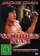 Shaolin Wooden Men - German DVD cover (xs thumbnail)