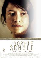 Sophie Scholl - Die letzten Tage - German Movie Poster (xs thumbnail)