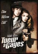 This Gun for Hire - French DVD cover (xs thumbnail)