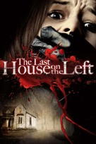 The Last House on the Left - DVD cover (xs thumbnail)