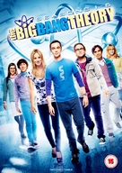 """The Big Bang Theory"" - British DVD cover (xs thumbnail)"