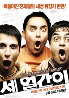 Three Idiots - South Korean Movie Poster (xs thumbnail)