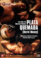 Plata quemada - Dutch DVD cover (xs thumbnail)