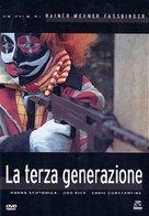 Dritte Generation, Die - Italian Movie Cover (xs thumbnail)