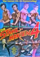Dragon Squad - German Movie Poster (xs thumbnail)