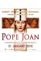 Die Päpstin - Thai Movie Poster (xs thumbnail)