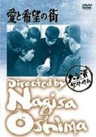Ai to kibô no machi - Japanese DVD cover (xs thumbnail)