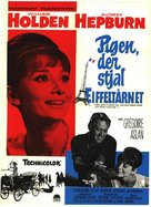 Paris - When It Sizzles - Danish Movie Poster (xs thumbnail)