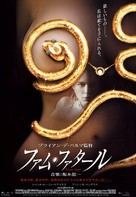 Femme Fatale - Japanese Theatrical poster (xs thumbnail)