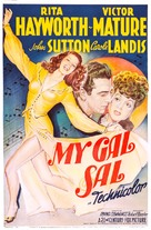 My Gal Sal - Movie Poster (xs thumbnail)