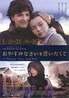 Tusen ganger god natt - Japanese Movie Poster (xs thumbnail)