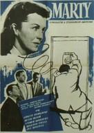 Marty - Romanian Movie Poster (xs thumbnail)