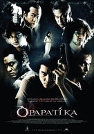 Opapatika - Movie Poster (xs thumbnail)