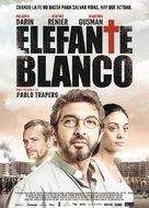 Elefante blanco - Spanish Movie Poster (xs thumbnail)