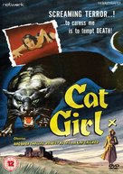 Cat Girl - British DVD movie cover (xs thumbnail)