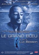 Le grand bleu - Italian Movie Poster (xs thumbnail)