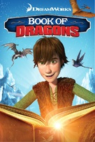 Book of Dragons - DVD cover (xs thumbnail)