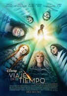 A Wrinkle in Time - Argentinian Movie Poster (xs thumbnail)