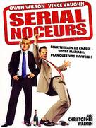 Wedding Crashers - French Movie Poster (xs thumbnail)