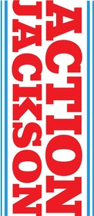 Action Jackson - Logo (xs thumbnail)