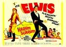 Harum Scarum - Movie Poster (xs thumbnail)