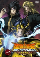 """Seinto Seiya: The Lost Canvas - Meio Shinwa"" - Japanese DVD cover (xs thumbnail)"