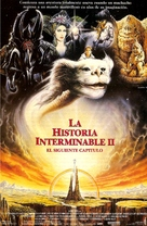 The NeverEnding Story II: The Next Chapter - Spanish Movie Poster (xs thumbnail)