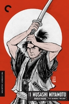 Miyamoto Musashi - DVD cover (xs thumbnail)
