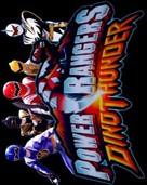 """Power Rangers DinoThunder"" - poster (xs thumbnail)"