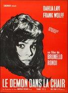 Il demonio - French Movie Poster (xs thumbnail)