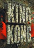 King Kong - French Movie Cover (xs thumbnail)