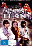 """Against the Wind"" - Australian DVD cover (xs thumbnail)"