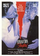 Fatal Attraction - Spanish Movie Poster (xs thumbnail)