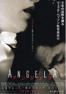 Angel-A - Japanese Movie Poster (xs thumbnail)