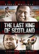 The Last King of Scotland - DVD movie cover (xs thumbnail)
