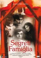 Tetro - Italian Movie Poster (xs thumbnail)