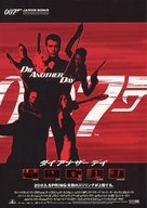 Die Another Day - Japanese Movie Poster (xs thumbnail)