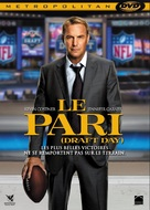 Draft Day - French DVD movie cover (xs thumbnail)