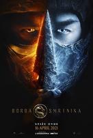 Mortal Kombat - Serbian Movie Poster (xs thumbnail)