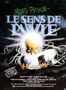 The Meaning Of Life - French Movie Poster (xs thumbnail)