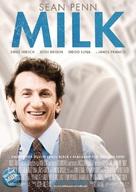 Milk - Portuguese Movie Poster (xs thumbnail)