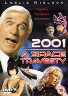2001: A Space Travesty - British DVD movie cover (xs thumbnail)
