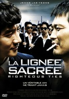 Georukhan gyebo - French DVD cover (xs thumbnail)