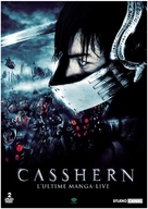 Casshern - French DVD cover (xs thumbnail)