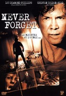 Never Forget - French DVD cover (xs thumbnail)