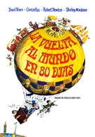 Around the World in Eighty Days - Argentinian DVD cover (xs thumbnail)