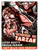The Lost Jungle - Belgian Movie Poster (xs thumbnail)