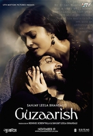 Guzaarish - Movie Poster (xs thumbnail)