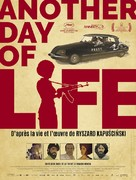 Another Day of Life - French Movie Poster (xs thumbnail)